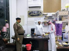إطلاق خطة لتعديل أنشطة المنشآت التجارية في السعودية بما يتوافق مع أنشطتها الفعلية