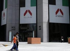 أرابتك وتروجان.. شركتا البناء في الإمارات على طريق الاندماج