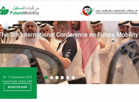 الإمارات تطور أفضل متطلبات في العالم للمركبات ذاتية القيادة