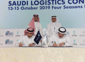 السعودية تطلق الخمرة أكبر منطقة لوجستية متكاملة لمنظومة النقل