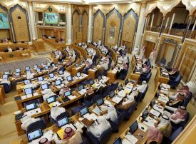 الشورى السعودي يقر تعديلات على أنظمة العمل والأحوال المدنية ووثائق السفر