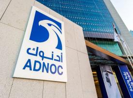 أدنوك الإماراتية تريد شراكة إيني وأو.إم.في في توسعة طاقة التكرير