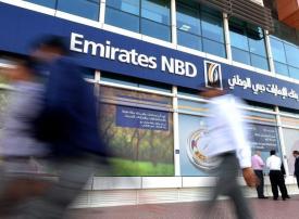 «الإمارات دبي الوطني» يطرح حقوق اكتتاب لجمع 6.45 مليارات درهم