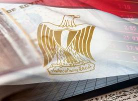 توقعات بنمو اقتصاد مصر 5.5% في 2019-2020 و5.7% في السنة التالية