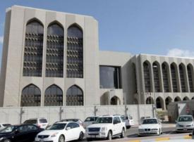 المركزي الإماراتي يقترح قواعد إقراض جديدة للبنوك في القطاع العقاري