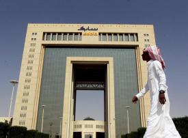 انخفاض أرباح سابك السعودية في الربع الثالث 2019