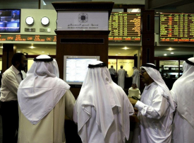 إطلاق المؤشر الإسلامي لسوق دبي المالي