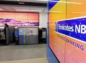 12.5 مليار درهم أرباح بنك الإمارات دبي الوطني خلال 9 أشهر