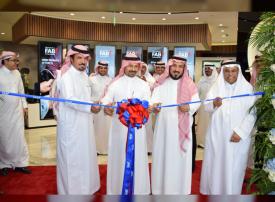 بنك أبوظبي الأول يفتتح فرعا جديدا في مدينة الخبر السعودية