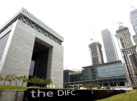 بدء تطبيق خدمة «أرقام المستثمر المتعددة» في سوق دبي المالي