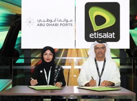 خدمات رقمية متطورة في موانئ أبوظبي