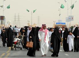 الرياض تلغي اشتراط موافقة ولي الأمر لتقديم الخدمات الصحية للمرأة