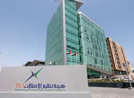تنظيم الاتصالات الإماراتية تعلق الشراء من متاجر التطبيقات