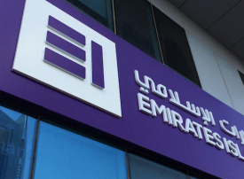 مؤشر: تزايد انتشار خدمات الصيرفة الإسلامية في الإمارات