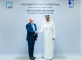 بورصة جديدة في أبوظبي لإدراج أول عقود آجلة لخام مربان في العالم