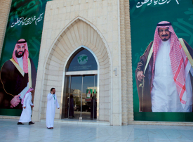إيقاف التعامل الورقي بالجهات الحكومية وربط بيانات الموظفين إلكترونياً في السعودية