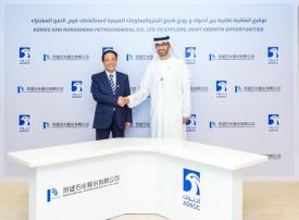 أدنوك الإماراتية و «رونغشنغ الصينية» تستكشفان فرص النمو المحلية والعالمية