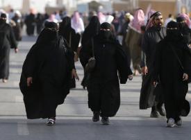 أكثر من 40% من الوظائف الحكومية في السعودية للنساء