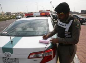 المرور السعودي يبدأ بتسجيل مخالفات تأمين المركبات آلياً برقم مستقل