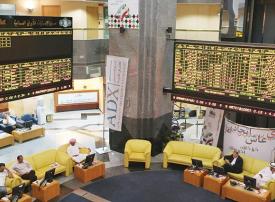 أبوظبي تتفوق مع ارتفاع أسواق الخليج، وتراجع البورصة المصرية