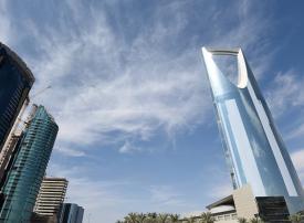 مجلس الشؤون الاقتصادية السعودي يناقش مسودة الميزانية العامة للمملكة