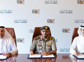 دبي: اتفاقية لتبسيط منح الإقامة الذهبية لرجال الأعمال والمستثمرين
