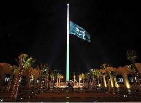 السلطات السعودية توقف فتاة تحرشت بشبان في كورنيش جدة