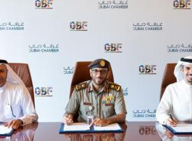 «كن جزءاً من دبي» مبادرة الإقامة الذهبية لاستقطاب المستثمرين من أفريقيا
