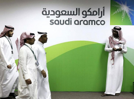 الهيئة العامة للاستثمار الكويتية تخطط للاستثمار في طرح أرامكو
