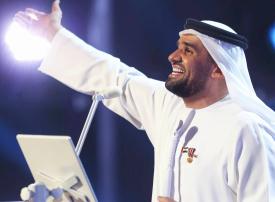 مواكبة لاحتفالات اليوم الوطني الإماراتي وحفل مباشر للنجم حسين الجسمي على MBC1