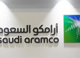 كم بلغ اكتتاب السعوديين والمقيمين والخليجيين في أرامكو؟
