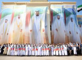 بالصور : الاحتفالات في جميع أنحاء البلاد باليوم الوطني الـ 48 لدولة الإمارات