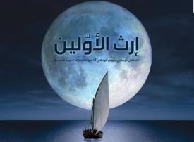 أبوظبي تشهد الاحتفال الرسمي باليوم الوطني الـ48 في الثاني من ديسمبر