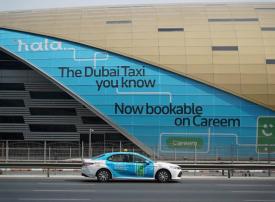 دبي: تمديد موعد إلغاء الاتصال الهاتفي كوسيلة لحجز التاكسي الى 15 يناير المقبل