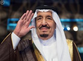 السعودية: أمر ملكي بفتح باب التجنيس لشريحة واسعة