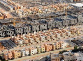 تحويل صندوق التنمية العقارية السعودي إلى مؤسسة تمويلية.. العام المقبل