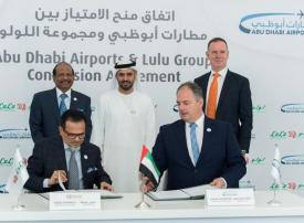 مطارات أبوظبي تخصص مساحات تجزئة لـ«اللولو» بالمبنى الجديد