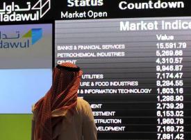 البورصة السعودية: بدء التداول على أسهم أرامكو في 11 ديسمبر