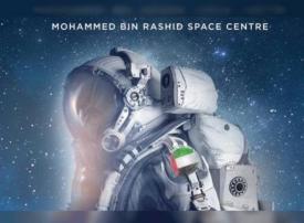 محمد بن راشد: نبحث عن رائد فضاء إماراتي جديد لمهمتنا الثانية