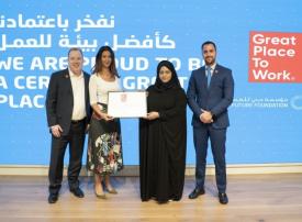 مؤسسة دبي للمستقبل «أفضل بيئة للعمل» في الإمارات