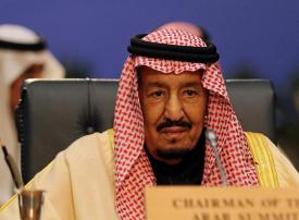 فيديو: جلسة استثنائية لمجلس الوزراء السعودي لإعلان الميزانية العامة للدولة