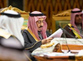 دول الخليج تدعو إلى وحدة مالية ونقدية بحلول 2025