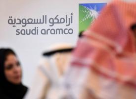 السوق المالية السعودية تحتفل ببدء تداول سهم أرامكو