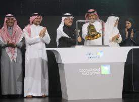 قفزة كبيرة لأسهم أرامكو مع بدء تداولها لتقترب من تقييم محمد بن سلمان