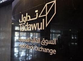 مؤشر الأسهم السعودية يغلق مرتفعا 35.59 نقطة