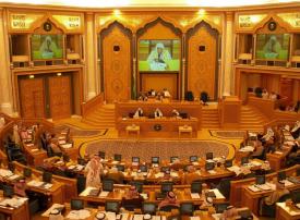 الشورى السعودي يوافق على السماح للموظف الحكومي بالاشتغال بالتجارة