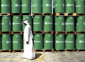 أسعار النفط تهبط من أعلى مستوياتها في 3 أشهر
