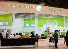 الجميعة العمومية لـ «دبي الإسلامي» تقر الاستحواذ على «نور بنك»