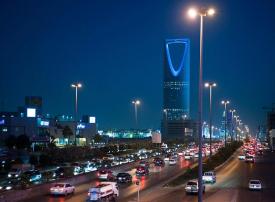 صندوق الثروة السيادية السعودي يطلق صندوق الصناديق