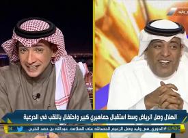 فيديو: توقيف الناقد الرياضي السعودي عادل التويجري